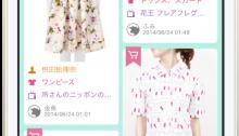 コレカウ:テレビで見たファッションアイテムを買えるアプリを開発しました