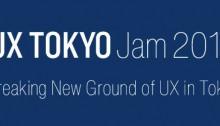 UX TOKYO Jam 2014参加者の方へ(セッションについて、LTあり)