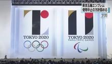 日本のデザインは50年前のオリンピックより後退してしまったのか